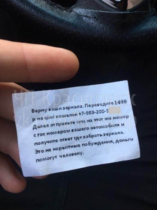 В России появились «благородные» автоворы 1