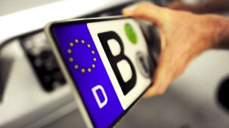 Автомобили с иностранной регистрацией оказались в опасности 1