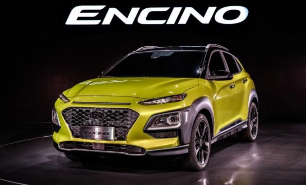 Hyundai представил кроссовер Encino 1