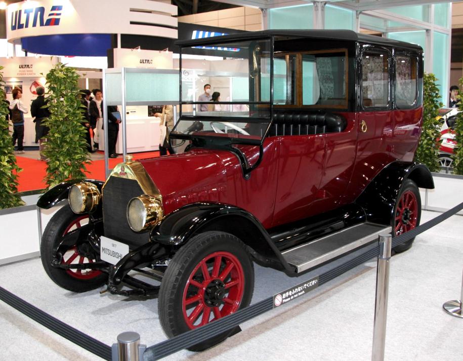 Mitsubishi представила автомобиль 1917 года 2