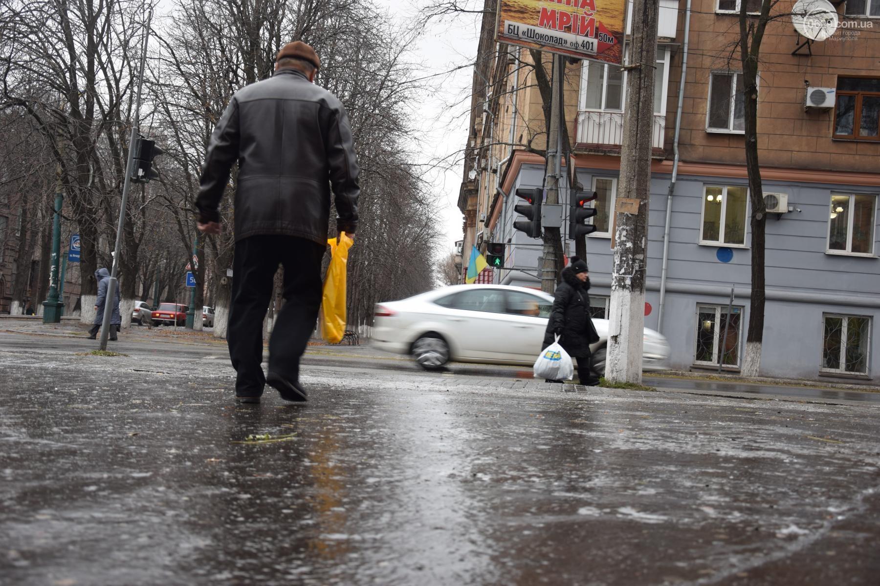 Украинских водителей предупредили об опасности на дороге 2