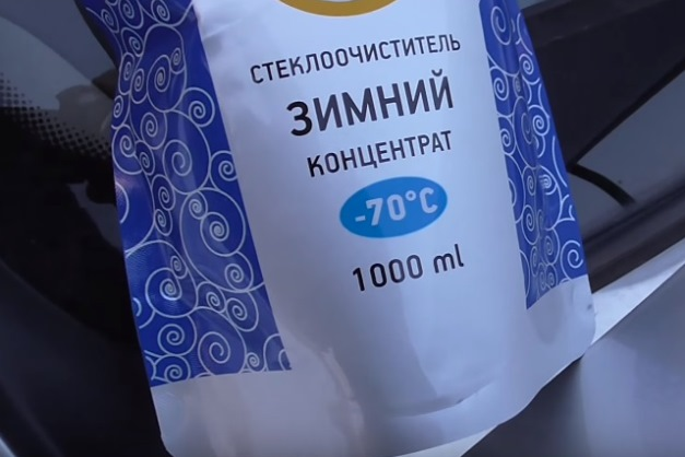Как «разморозить» замёрзший бачок омывателя 4