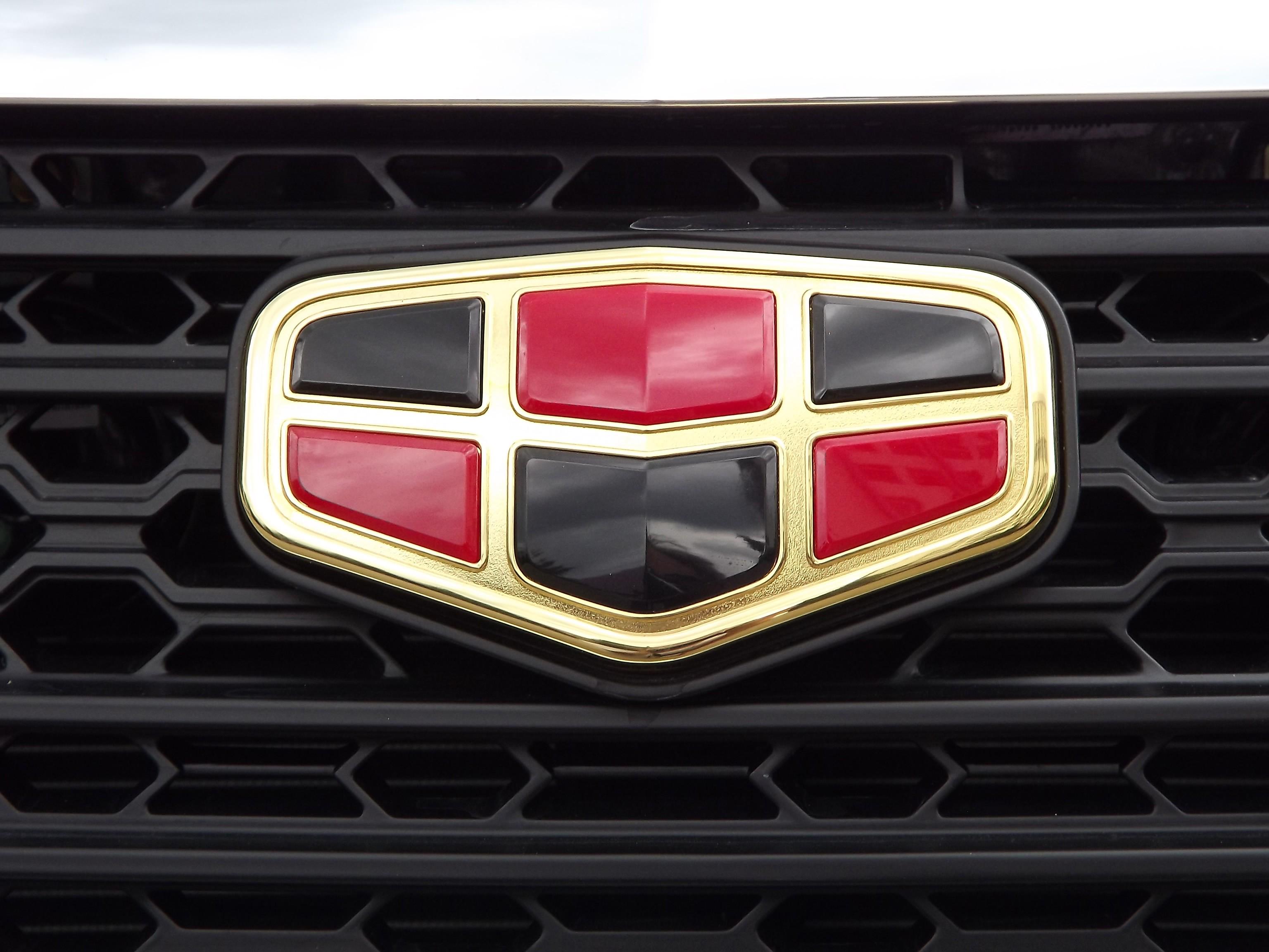 Компания Geely намерен приобрести долю акций Mercedes-Benz 1