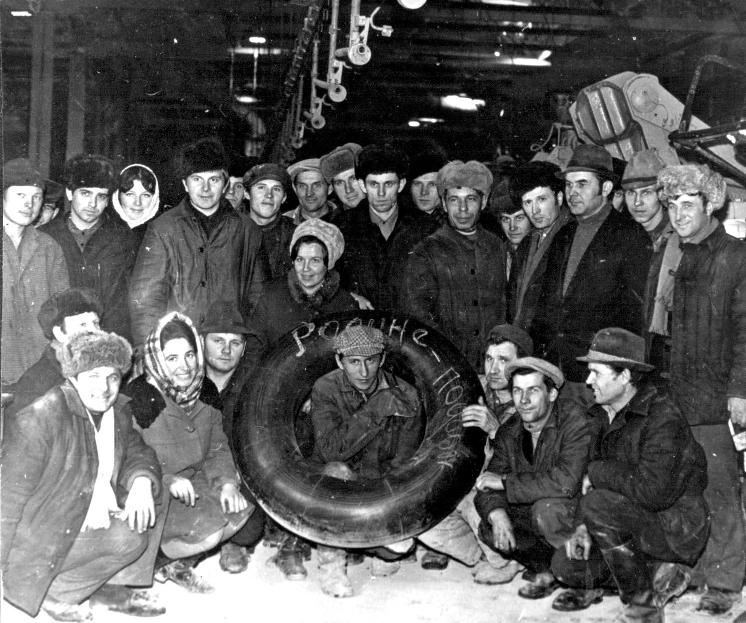 45 лет неисчерпаемой энергии белоцерковских шинников – от прошлого к настоящему 3