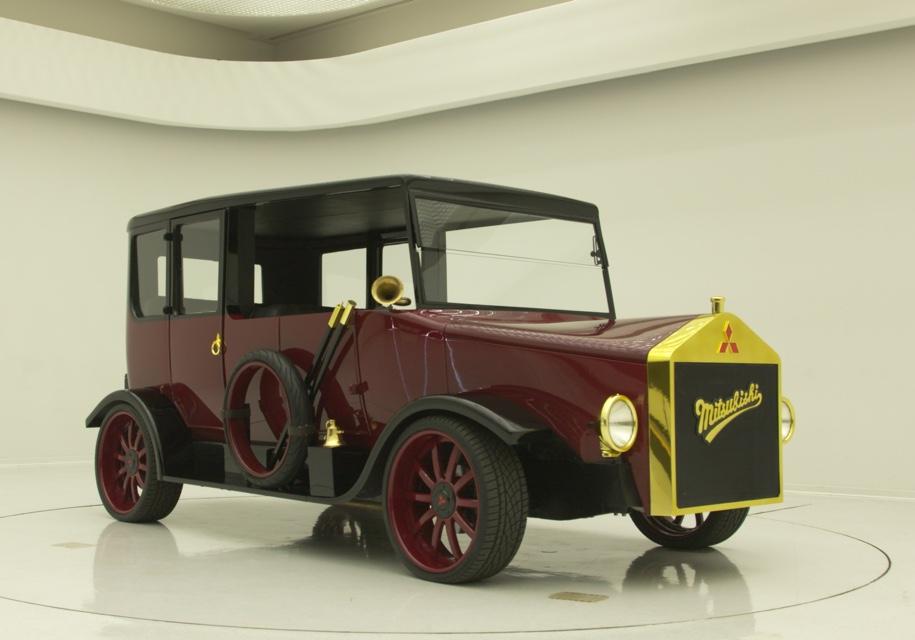 Mitsubishi представила автомобиль 1917 года 1
