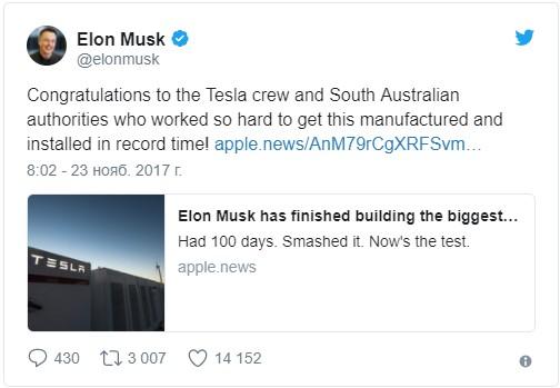 Глава Tesla на спор построил самую большую батарейку в мире 1