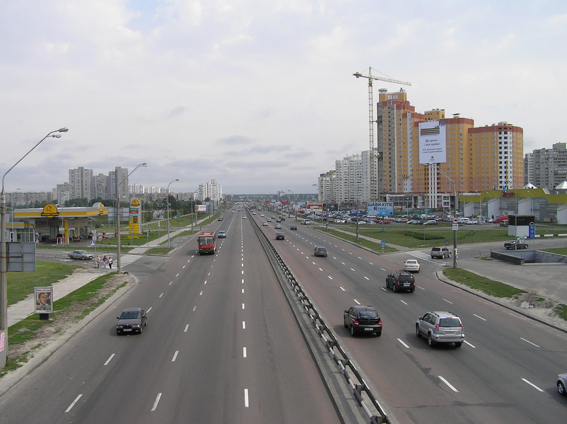 Ограничение скорости в 50 километров в час могут частично отменить 2