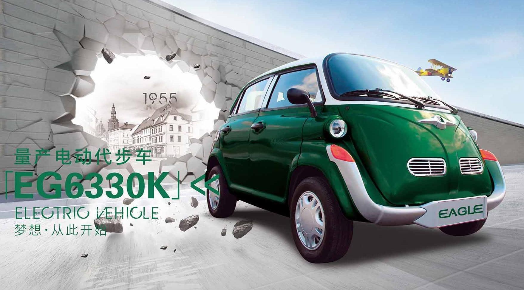 Китайцы «скопировали» самый странный BMW из 50-х 2