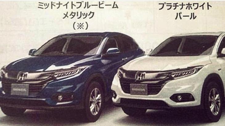 Обновленный кроссовер марки Honda рассекречен в Сети 1