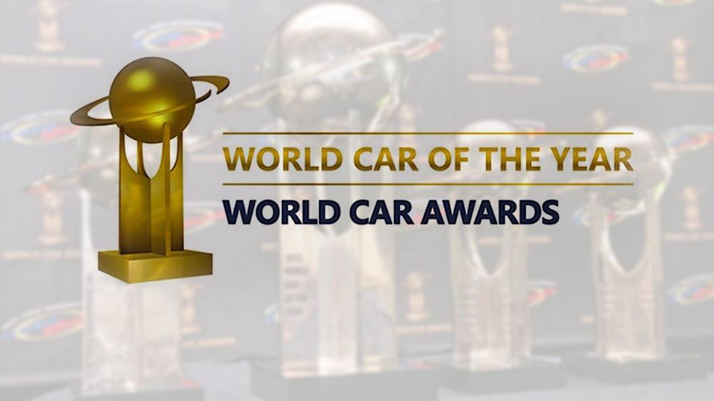 Объявлены финалисты конкурса «Всемирный автомобиль года» 1