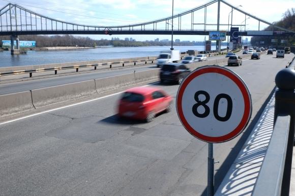Ограничение скорости в Киеве увеличится до 80 километров в час 1