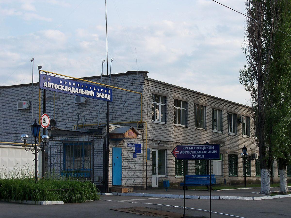 В Украине стало на один автосборочный завод меньше 1