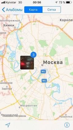 Как депутат Верховной Рады «замаскировал» свой автомобиль в России 2