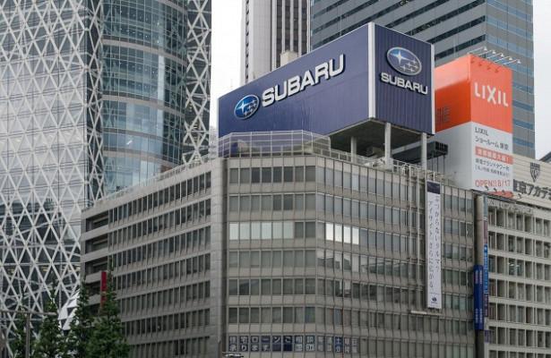 Над компанией Subaru сгущаются тучи 1