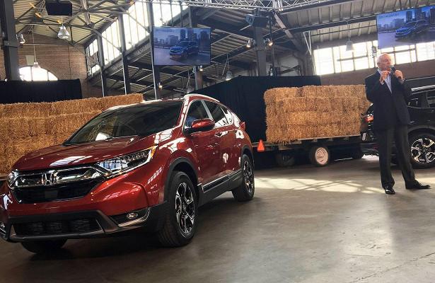 Honda готовится удивить новым концептом 1