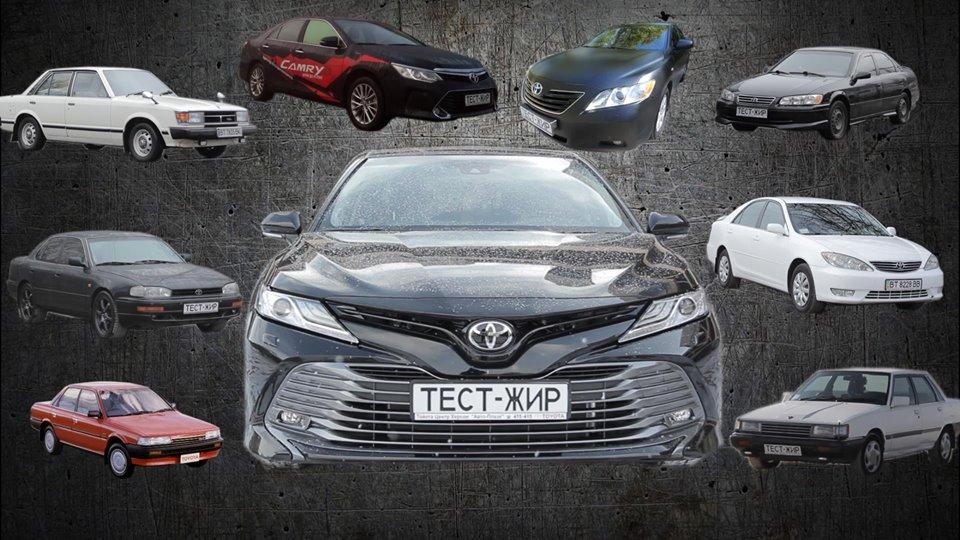 «Новый уровень»: тест-драйв новой Toyota Camry 1