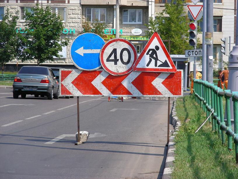 Правила езды во время дорожных работ 4