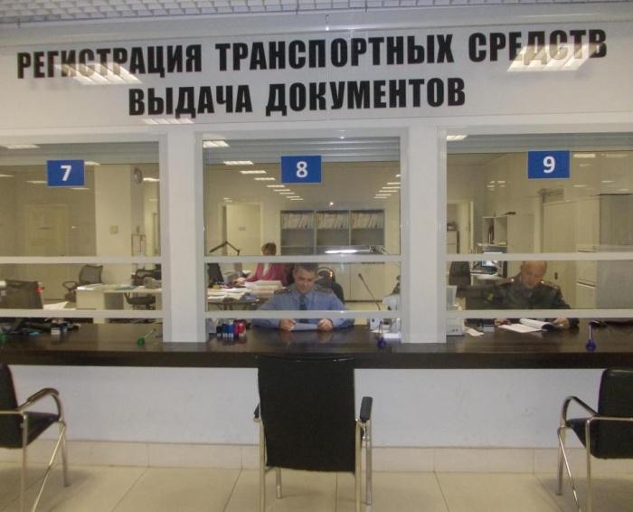 Вместо МРЭО: летом откроют сервисный центр МВД нового образца 1