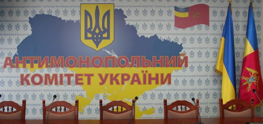 Премьер-министр рассказал, когда в Украине подешевеет бензин 2