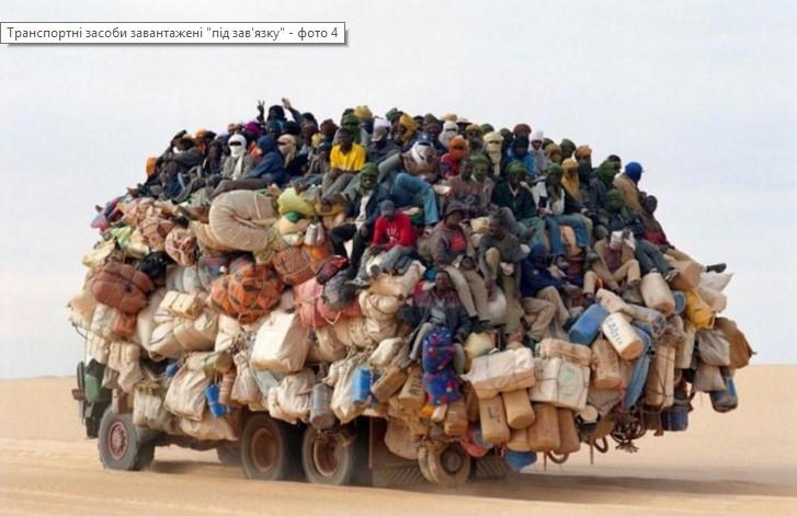 Чересчур перегруженные транспортные средства 3