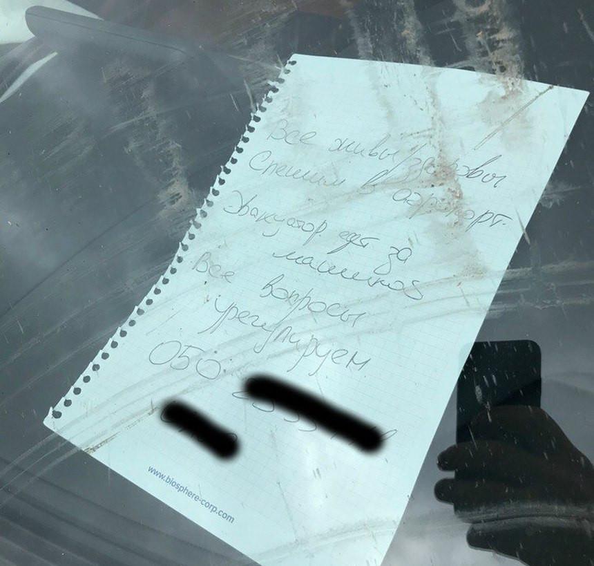 На трассе «Харьков — Днепр» нашли брошенный Aston Martin 1