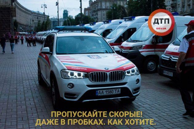 В Украине появился BMW скорой помощи 2