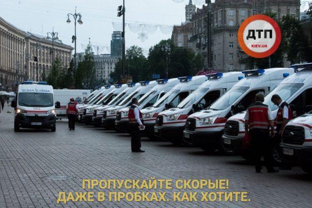 В Украине появился BMW скорой помощи 1