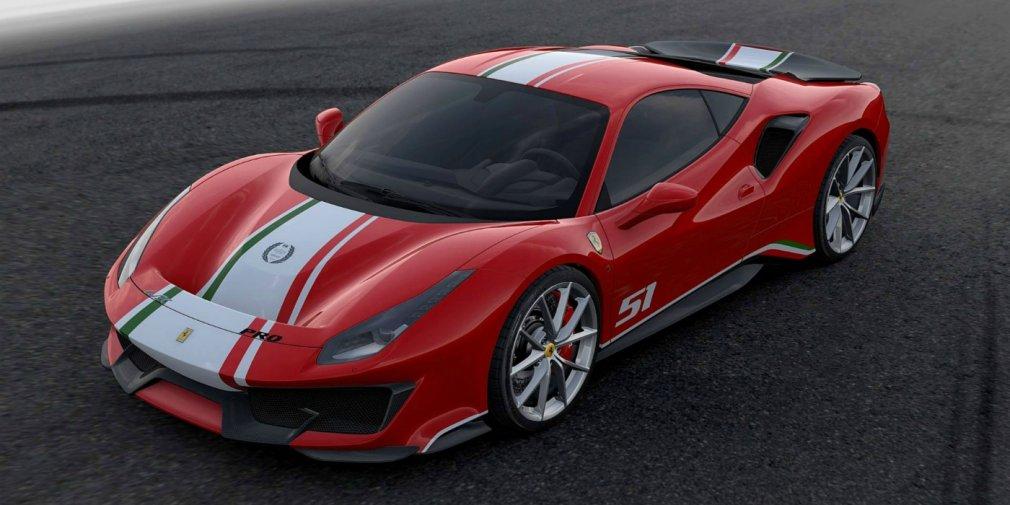 Ferrari создала для клиентов-гонщиков особый суперкар 1