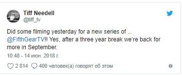 Конкурент шоу Top Gear возвращается на телеэкраны 2