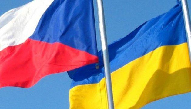Украина и Чехия договорились расширить сотрудничество в автомобилестроении 1