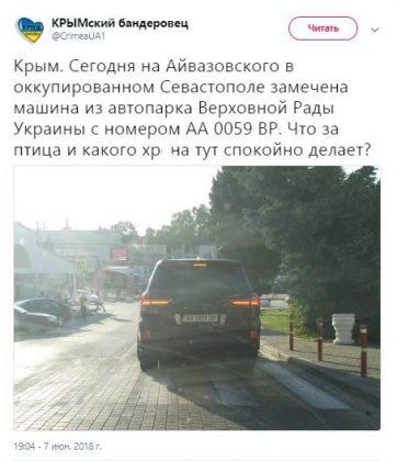 В Крыму заметили машину с номерами Верховной Рады 1