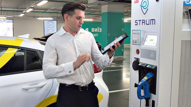 В Украине открыли новую сеть зарядных станций для электромобилей 1