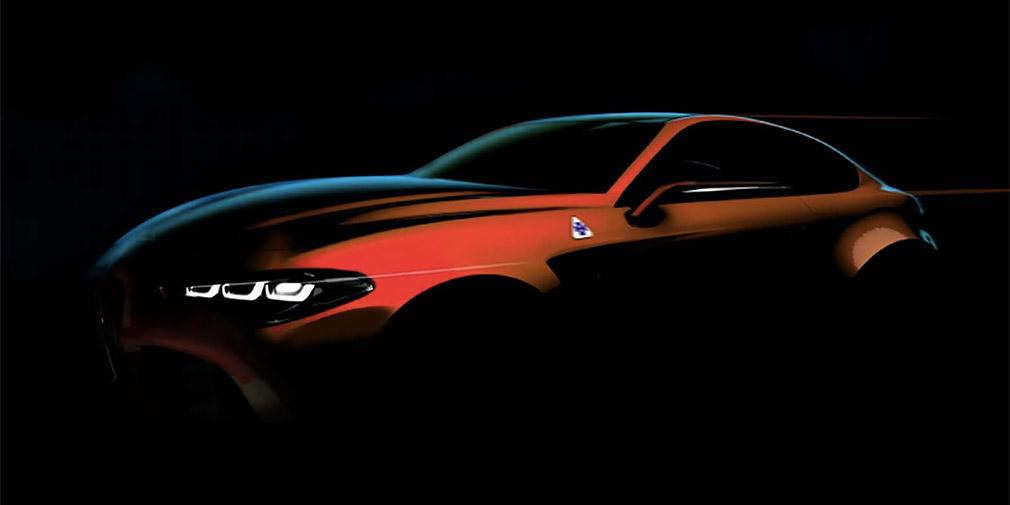 Alfa Romeo возродит легендарная имена GTV и 8C 1