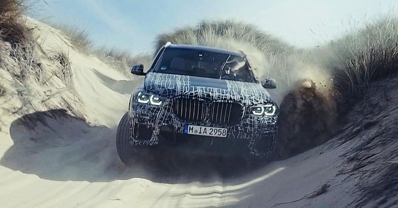 BMW показала официальные изображения нового X5 1