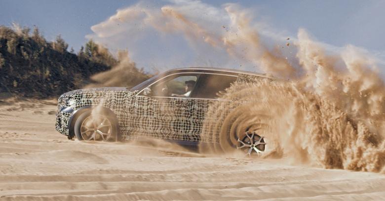 BMW показала официальные изображения нового X5 3