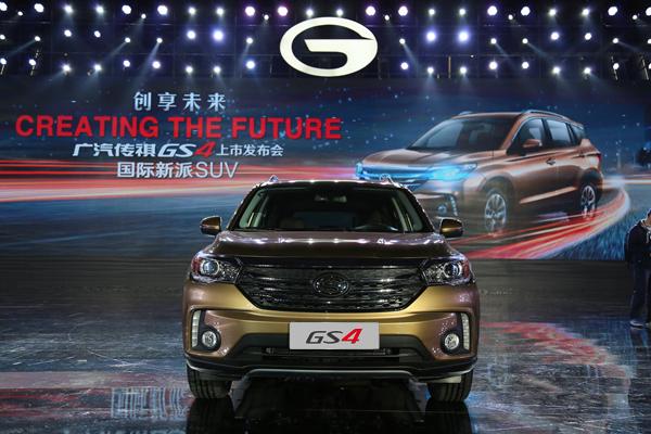 Китайцы помогут «Тойоте» с электрокарами для Китая 1