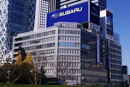 В компании Subaru проходят обыски 1