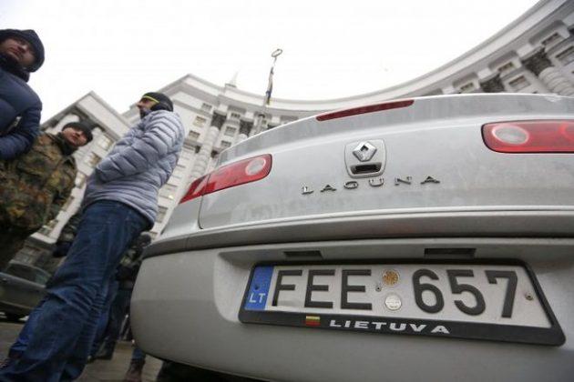 Очередная схема легализации «еврономеров» набирает популярность 1