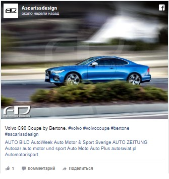 Опубликованы первые изображения нового кросс-купе от Volvo 1