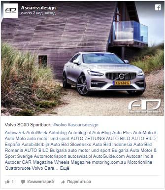 Опубликованы первые изображения нового кросс-купе от Volvo 2