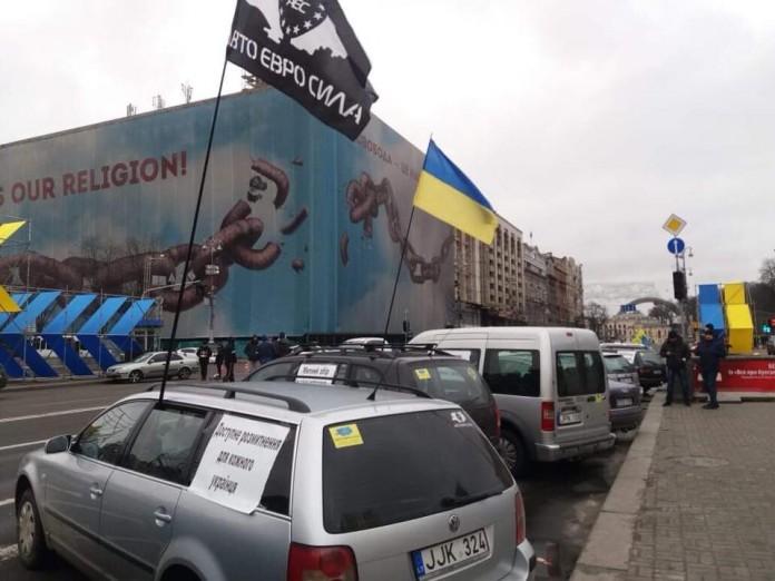 Решение вопроса с легализацией еврономеров в Украине может затянутся надолго 1