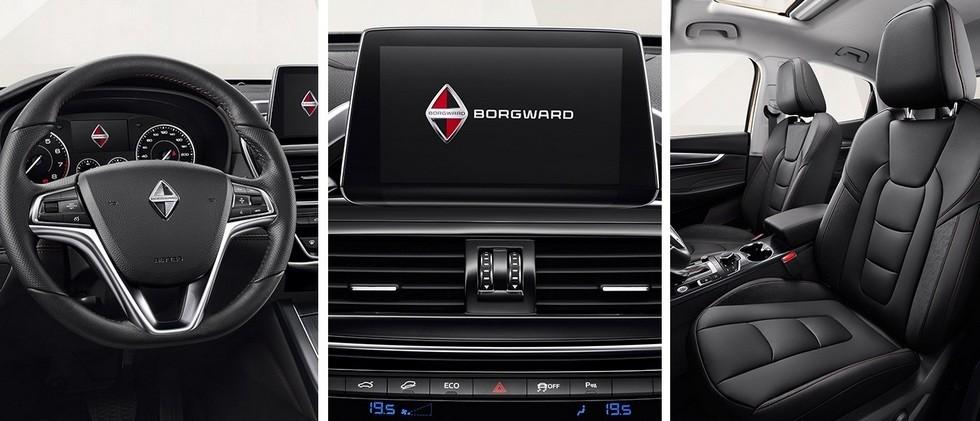 В Китае презентовали «альтернативу» BMW X4 2