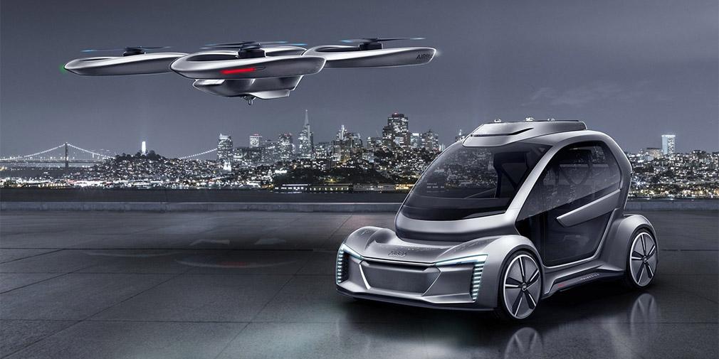 Audi и Airbus создали совместный сервис для пассажирских перевозок 1