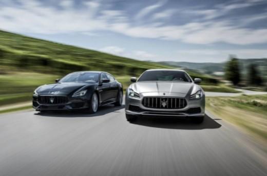 Maserati презентовала свои новинки в Пекине 1