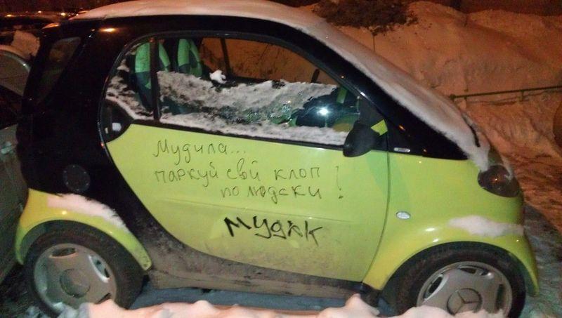 Какие автомобили чаще всего становятся «жертвами» вандализма 1