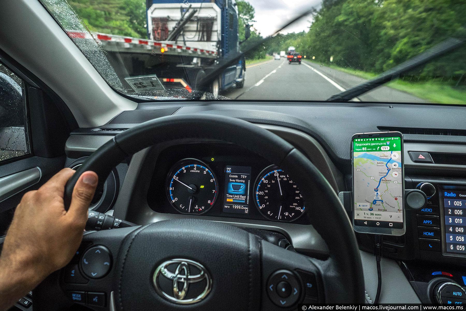 Toyota запретила Android в своих авто 1