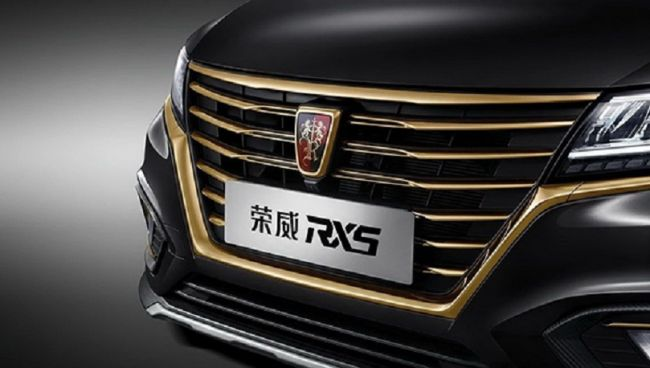 Кроссовер Roewe RX5 получил «золотую» версию 1