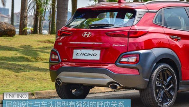 Новый кроссовер Hyundai Encino вышел на рынок 2