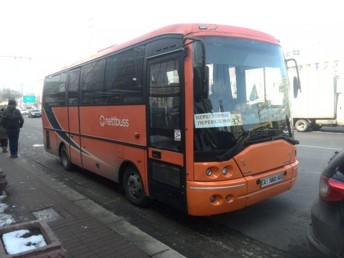 В Украине заметили редчайший автобус «Икарус» 1
