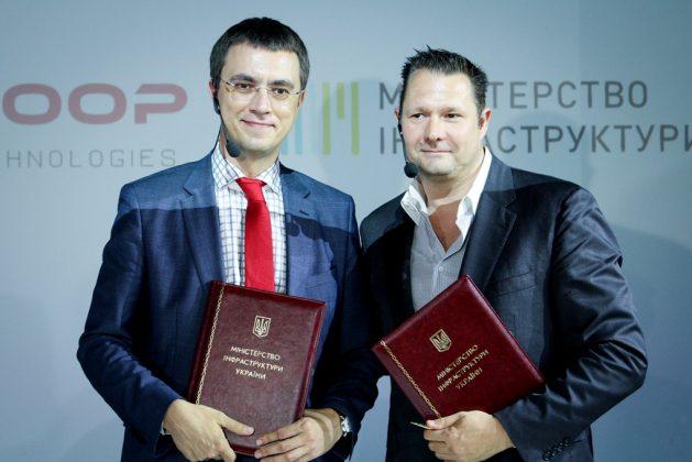 В Украине все-таки построят Hyperloop 1